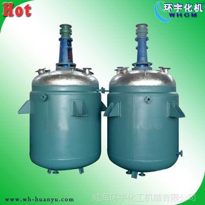 供应不锈钢储罐,不锈钢容器,哈氏合金反应釜