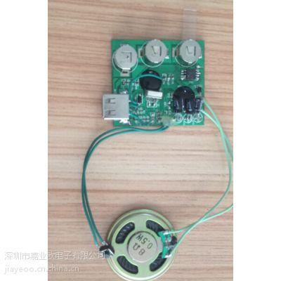 供应录音IC,录音公仔IC,语音OTP,语音芯片