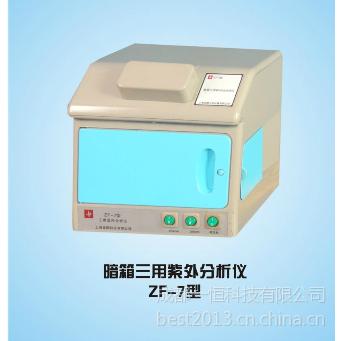 供应上海嘉鹏 暗箱式三用紫外分析仪价格
