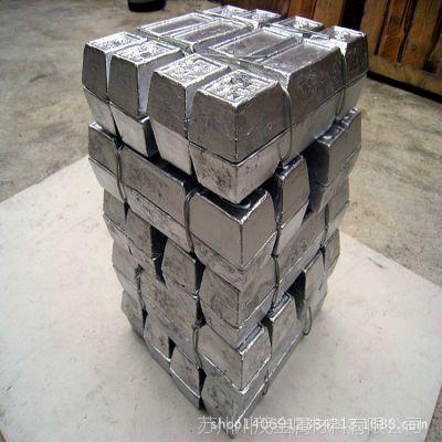 镁合金锭AM60B  镁合金铸造(M10602)变形镁和铸造镁锭 质量可靠