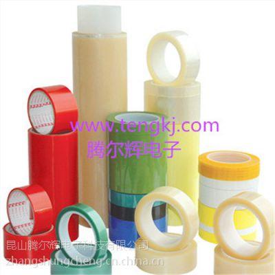 厂家生产PET红色高温胶带 皮革离型纸接头用胶带 耐高温接驳胶带TEH
