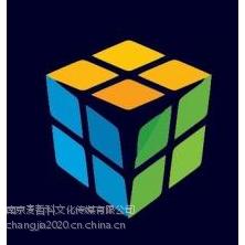 南京logo设计公司、公司logo设计
