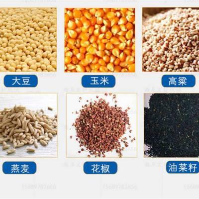 粮食燕麦挤扁机 山西 玉米粮食加工破碎机
