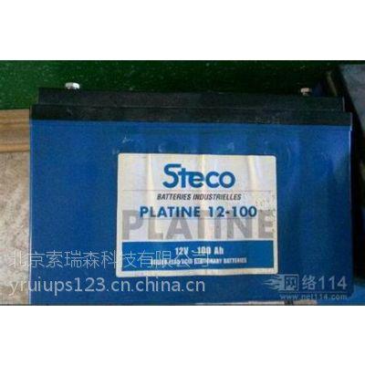 时高STECO蓄电池2V852AH一级代理