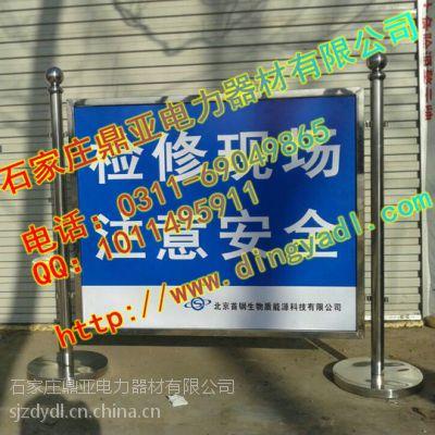 吉林延吉厂家供应鼎亚移动式不锈钢检修围挡,电厂临时施工安全防护围栏