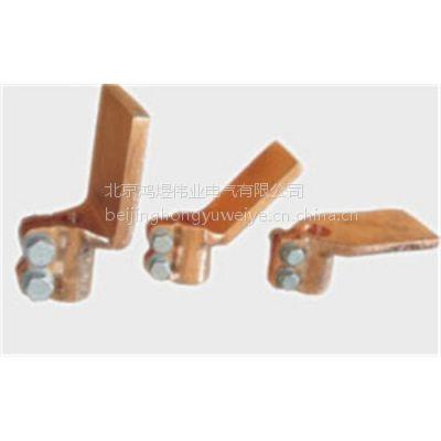 供应鸿煜牌SBJ型压板式铜抱杆线夹