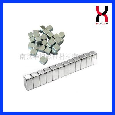 供应钕铁硼强磁 强力小方块磁铁 强磁钢 永磁铁