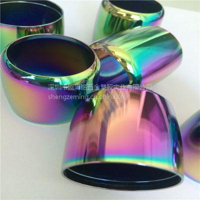彩色电镀加工 铝合金真空电镀七彩色 金属表面处理 真空镀膜加工