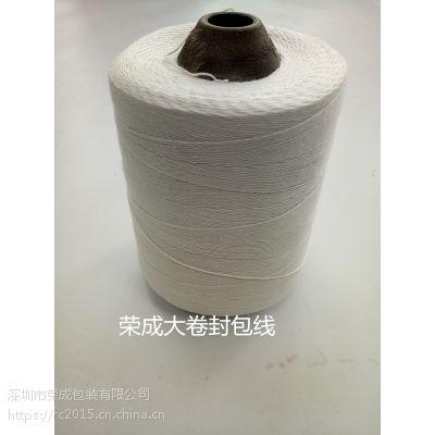 缝包线东莞供应3*3规格报价