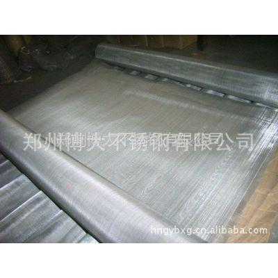 河南304不锈钢丝网经销商 郑州316精密不锈钢网报价