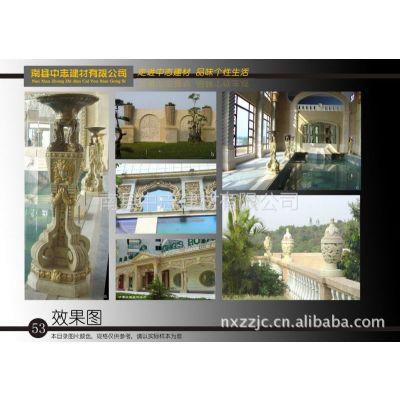 供应大量优质出售 建筑装饰工艺品精美砂岩喷泉