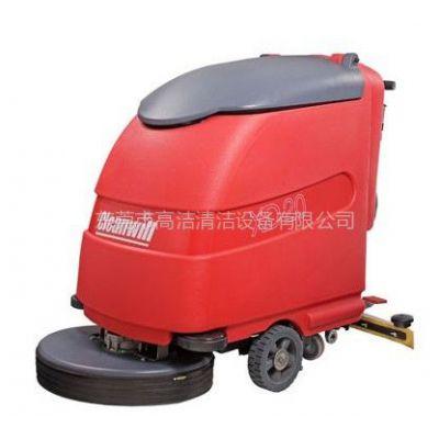 供应克力威XD20电瓶式全自动洗地机适用于硬质表面的清洁 【购买1台以上有优惠】
