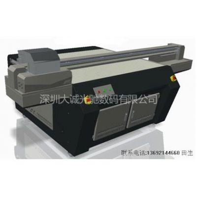供应深圳优惠打印机