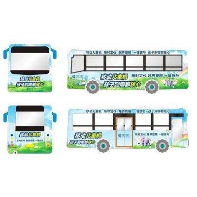 供应长沙市805路公交车车身广告