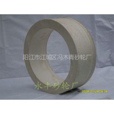 供应供应广东超耐磨白刚玉砂轮