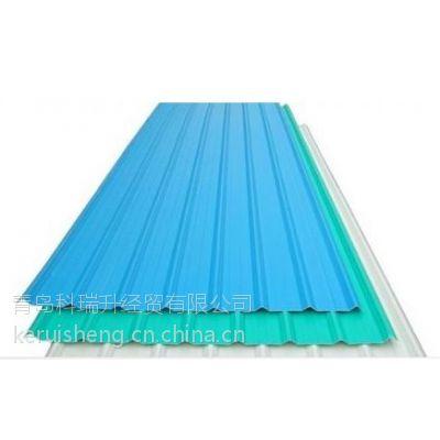 供应PVC塑钢瓦红泥浪板瓦