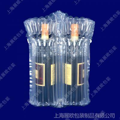 供应红酒包装充气袋定制充气包装气囊气柱袋两瓶装缓冲包装上海 14柱