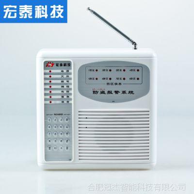 宏泰科技电话联网防盗报警器 家用、商用防盗报警器