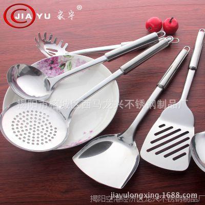 厨具铲勺 不锈钢厨具套装 烹饪餐厨用品 不锈钢厨具批发