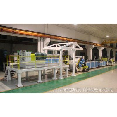 【专业厂家】塑料片板材生产线 塑料片材机械 塑料板材设备平