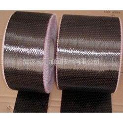 供应长江加固 碳纤维布 200克、300克 Ⅰ、Ⅱ级碳布