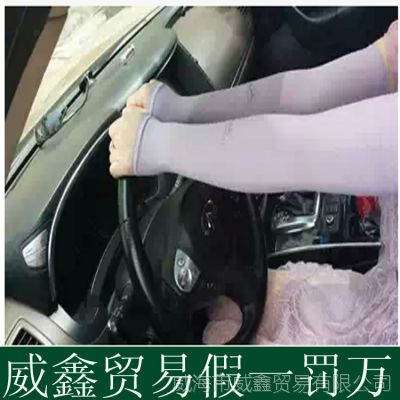 2014韩国代购AQUA冰丝防晒袖抗UV防紫外线冰爽舒适温度立减3到5度
