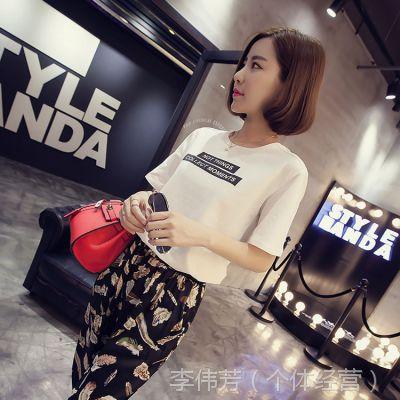 【小颖家】2015夏装新款韩版显瘦圆领短袖字母印花T恤衫打底衫女J