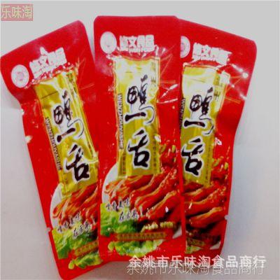 温州特产 修文鸭舌 酱香美味 卤味必备保证正品 1*5斤 特价