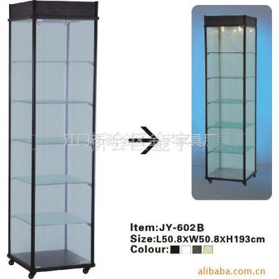供应玻璃展示柜,带灯展示柜(图)