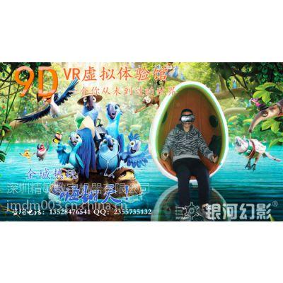 要选就选深圳精敏9DVR虚拟现实体验馆