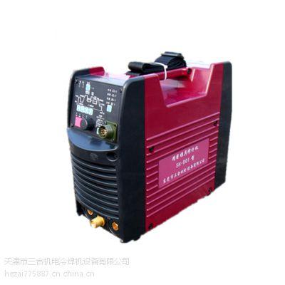 三合迷你精密模具冷焊机优惠