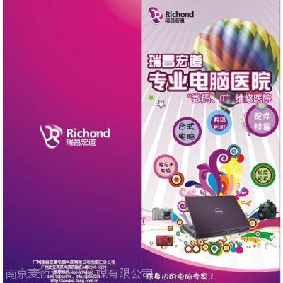 南京高档产品彩页设计制作/南京高档产品彩页设计制作公司