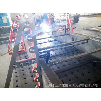 东莞三威 物流输送设备三维柔性组合焊接工装夹具HT300铸铁三维焊接平台