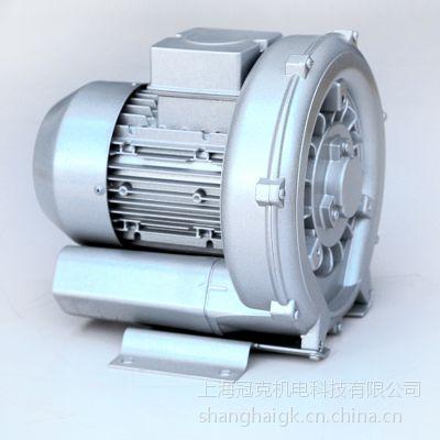 供应2HB230-7AH26高压鼓风机 0.7kw冠克环形风机 旋涡气泵 气环式真空泵 回转式风机