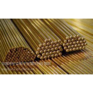 可零切铅黄铜C36500板料、棒料、管材C36500价格
