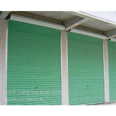 东胜卷闸门(图),不锈钢卷帘门安装,江岸不锈钢卷帘门