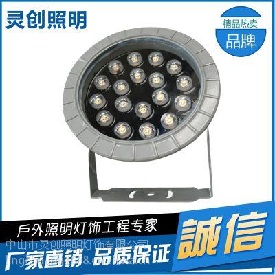 山东青岛DMX512 led投光灯厂家 终身维修-灵创照明