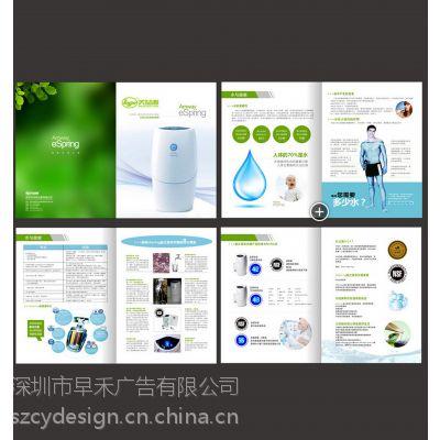 沙井展馆海报设计,沙井参展彩页设计印刷,沙井展会画册设计