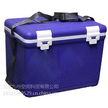 北京九州供应17L疫苗冷藏运输箱/疫苗冷藏箱厂家直销