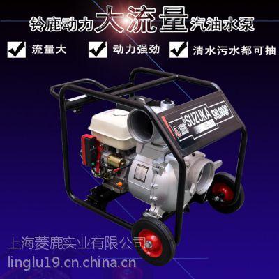 出水量大马力汽油6寸抽水泵