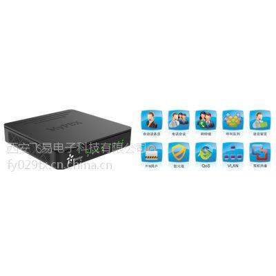 西安IP电话交换机/IP电话机/IP集团交换机系统