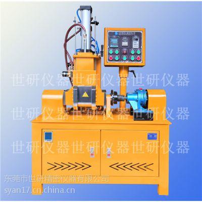世研-橡胶密炼机 东莞密炼机 小型密炼机 科研用小型密炼机 混炼机