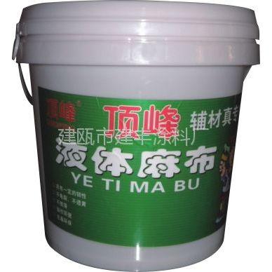 供应顶峰麻纱腻子液体麻布5KG/桶好品质值得信赖