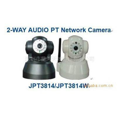 供应双声道带云台网络摄像机/IP CAMERA/网络监控摄像机/远程监控