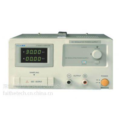 供应FT3010等直流线性仪用电源费思厂家直销