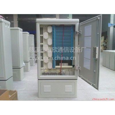SMC288芯光缆交接箱【满配】