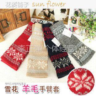 供应出口外单韩版流行可爱圣诞浪漫雪花图案羊毛手臂套 半截手套