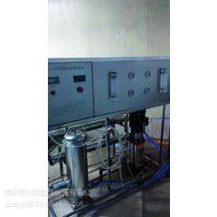 供应大型1/H反渗透净化设备