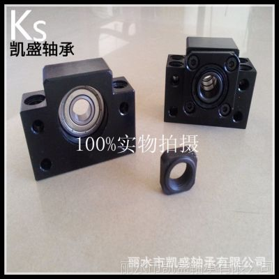 供应优质国产 丝杆支撑座 BK10/BF10 角接触固定侧 16