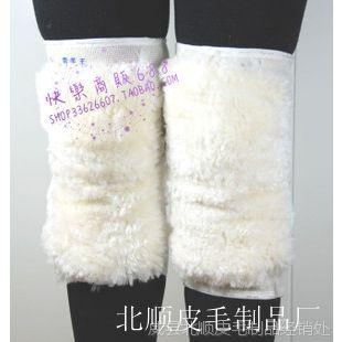包邮 皮毛一体羊毛护膝 半成品羊皮护膝 真皮护膝 【厂家供应】